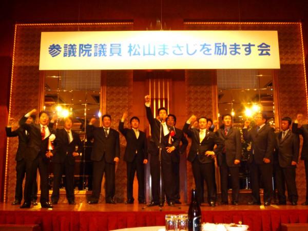 政経セミナー2010 052