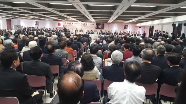 2016県連年次大会