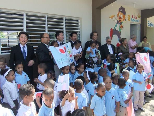 草の根支援案件竣工式(ドミニカ共和国)
