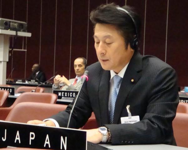 9IPU(列国議会同盟)会議